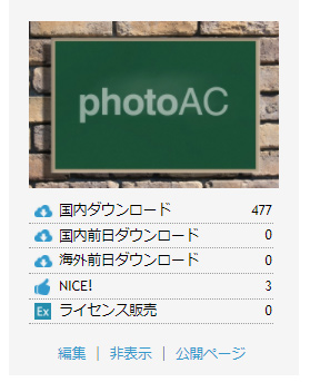 download-point