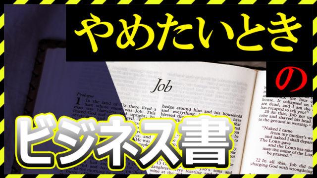 business-books