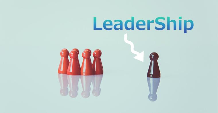 leader-ship