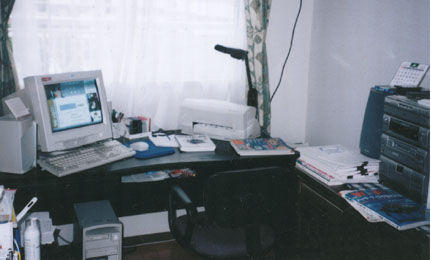 1998年当時のパソコン環境