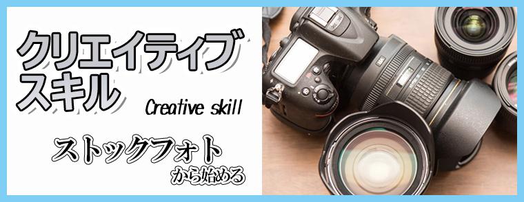 photo-sales