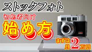 try-sell-photos